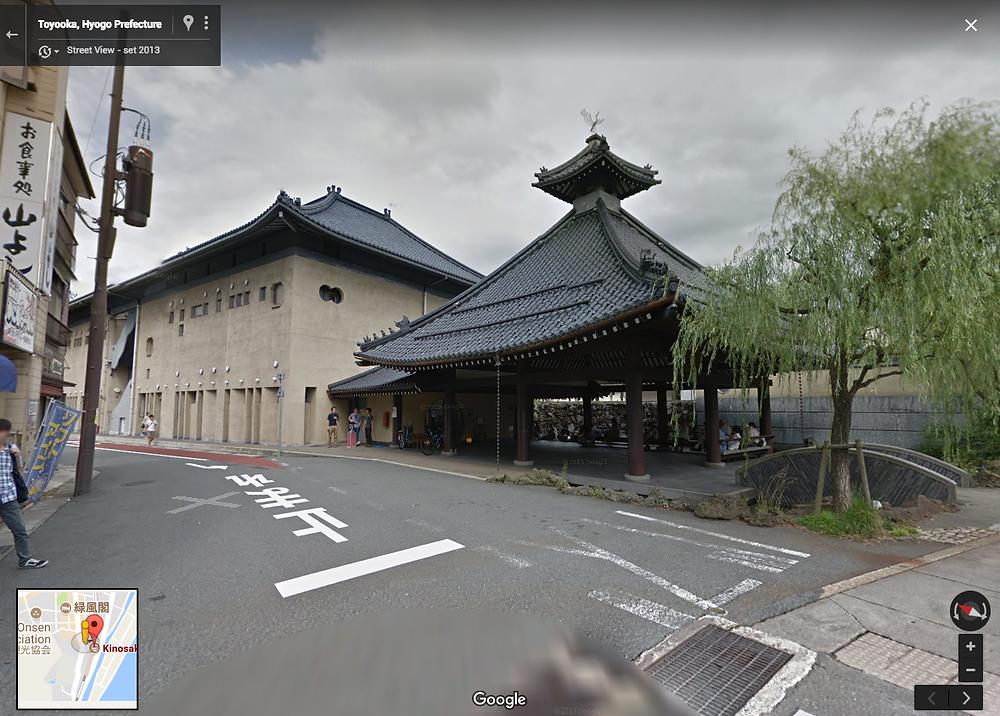 Kinosaki-onsen, vista pelo Google Maps, estância de águas termais oferece um banho quente para os pés.