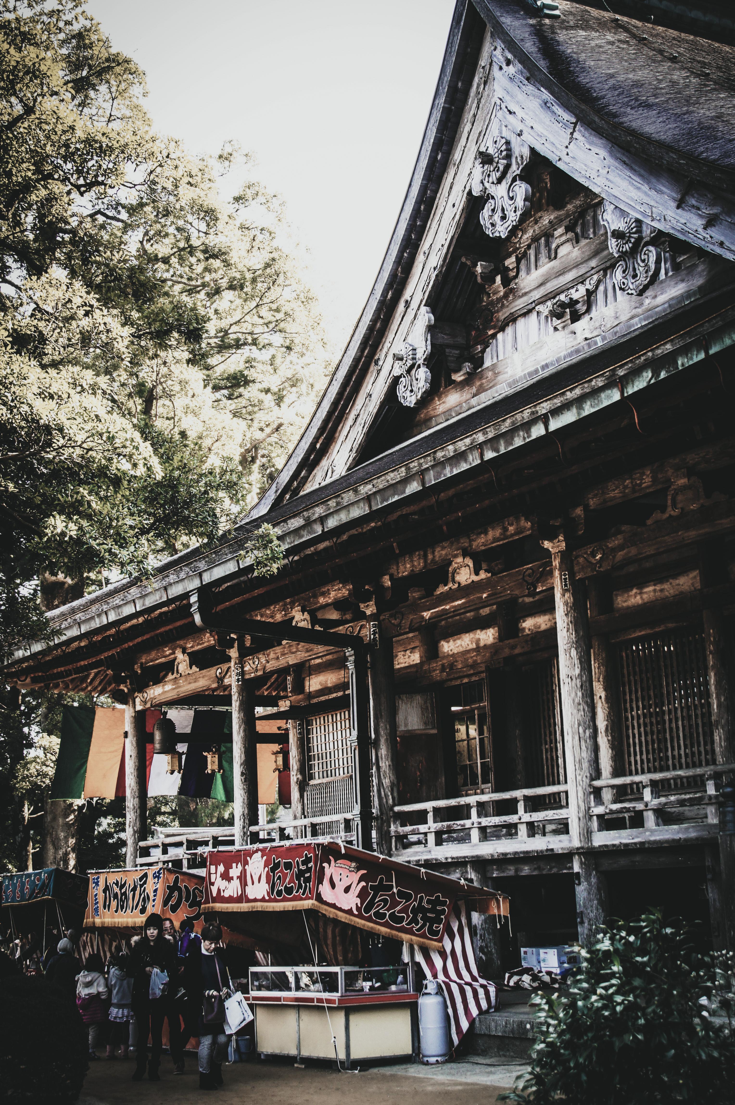 Nachikatsuura, Wakayama