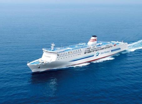 Passe permite viajar o Japão de navio gastando pouco