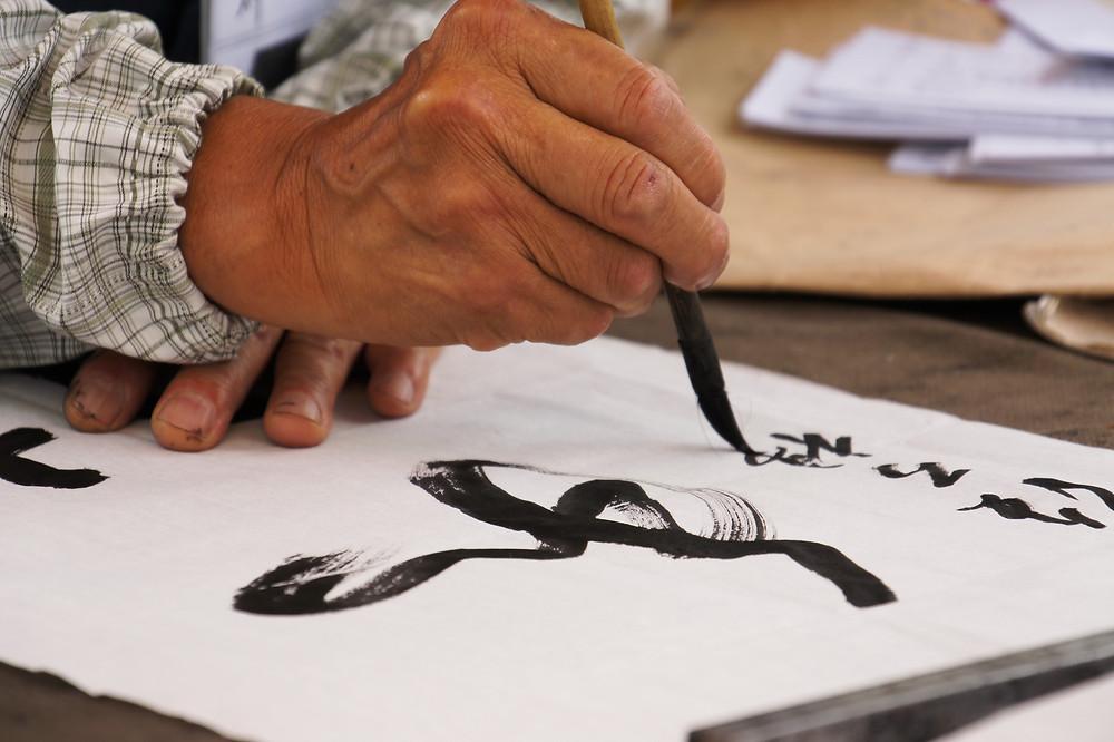 A caligrafia é uma arte no extremo oriente.