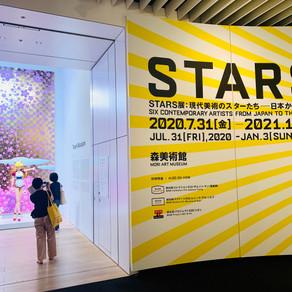 Seis das estrelas maiores da arte contemporânea japonesa juntas em exposição em Tóquio