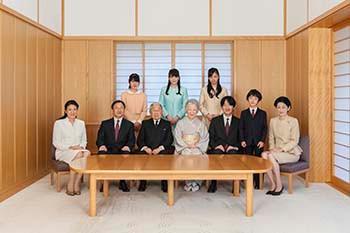 A Família Imperial japonesa.