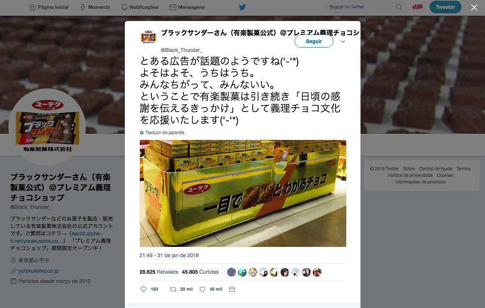 Tweet da fabricante Yuraku ironiza a concorrência e defende o chocolate obrigatório.
