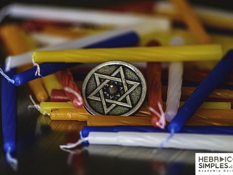 Conheça os símbolos judaicos!