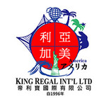 King-Regal-Intl-Ltd-logo.jpg