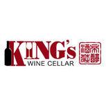 Kings-Wine-Cellar-logo.jpg