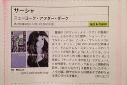 Japan Cd Review