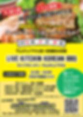 3期SUNNY GARDEN サムギョプサル.jpg