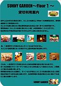 スクリーンショット 2018-09-09 20.04.53.png