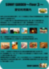 スクリーンショット 2018-09-09 20.04.31.png