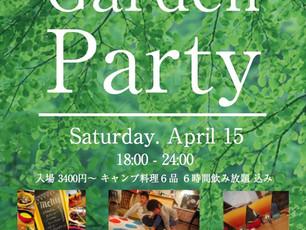 SUNNY GARDEN主催!!BBQパーティーへのご招待♫