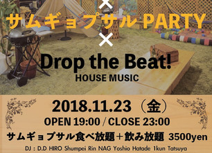 SG音楽祭 × サムギョプサル食べ放題・飲み放題×HOUSE MUSIC!!