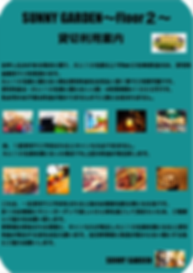 スクリーンショット 2018-09-09 20.05.08.png
