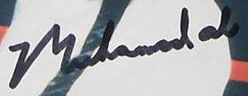 Ali forgery 2 (3).jpg