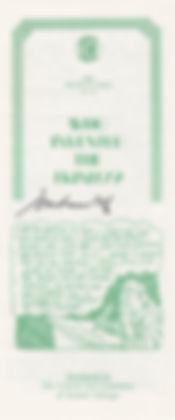 Ali Pamphlet (24).jpg