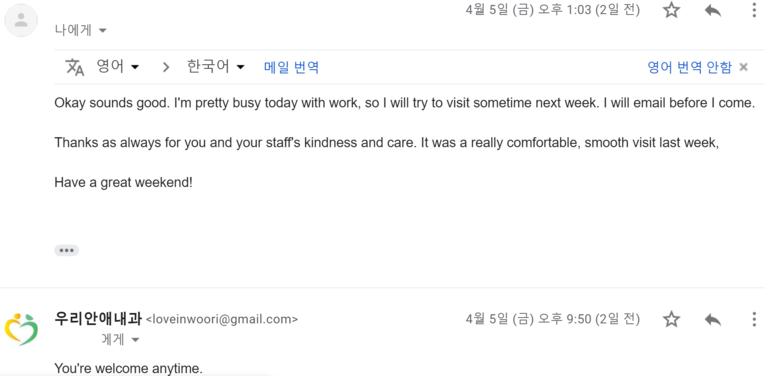 Positive feedback from customer