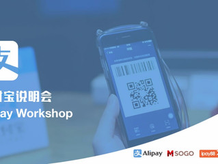 How Alipay help your business with Chinese tourist