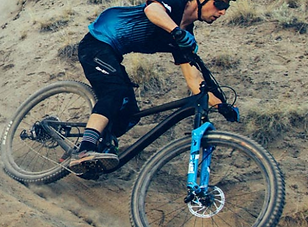 Category_MTB_Giant.PNG