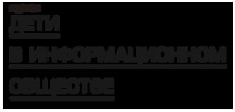 логотип_ДИО.png