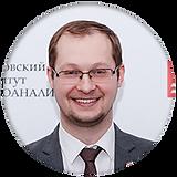 Демидов-Александр-Александрович.png