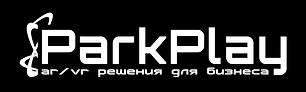 Логотип-ПАРКПЛЕЙ.png