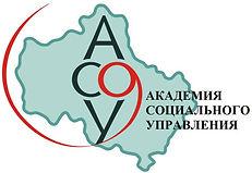 лого АСОУ.jpg