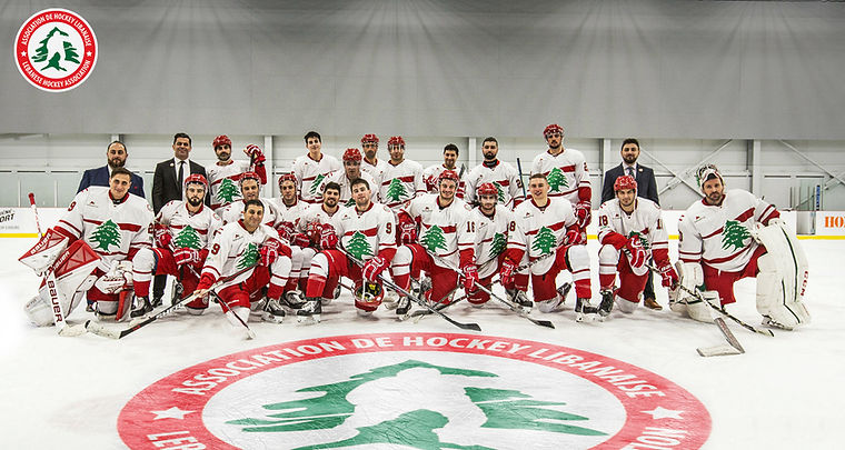 Hockey Lebanon Team picture