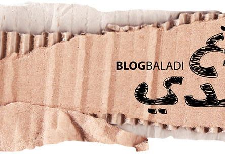 Blogbaladi article about Lebanon Hockey