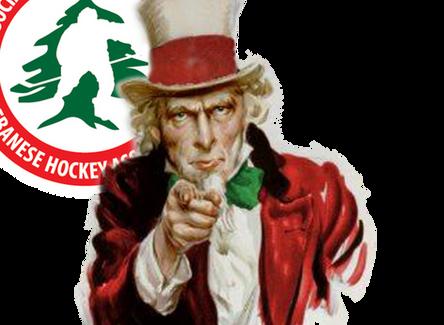 Lebanon Hockey wants YOU