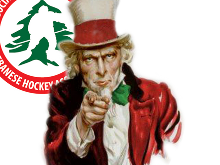 Lebanon Hockey wants YOU