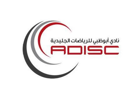 Lebanon is going to Abu Dhabi presidents Cup