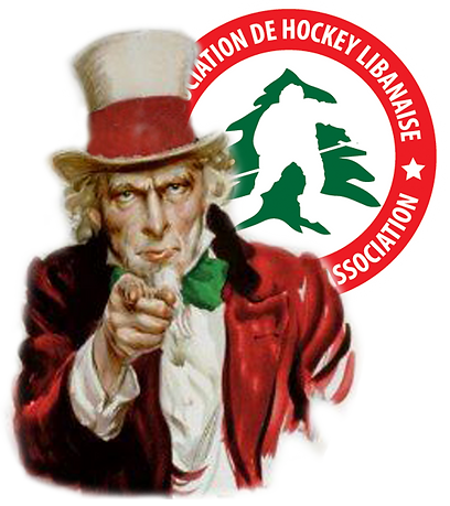 Hockey Lebanon Wants you. Tryouts ice hockey