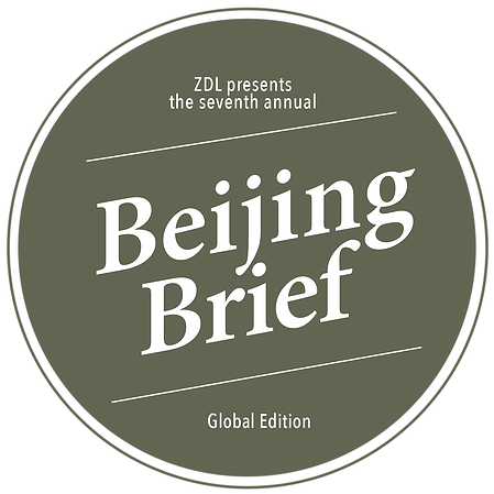 Beijing Brief 2019 logo.png
