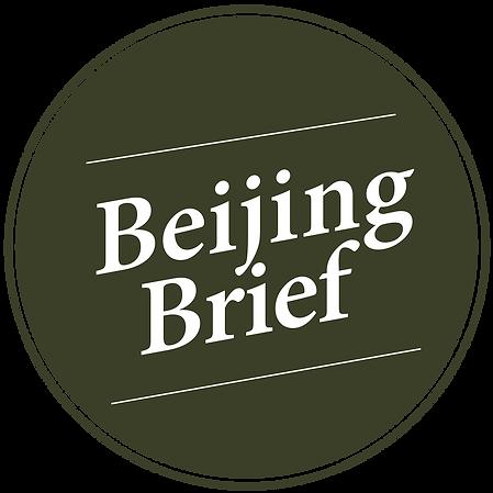 Beijing Brief 2019 plain logo.png