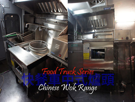 Food Truck Equipment Series Chinese Wok Range Custom Sized To Fit