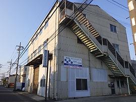 平塚事業所.JPG