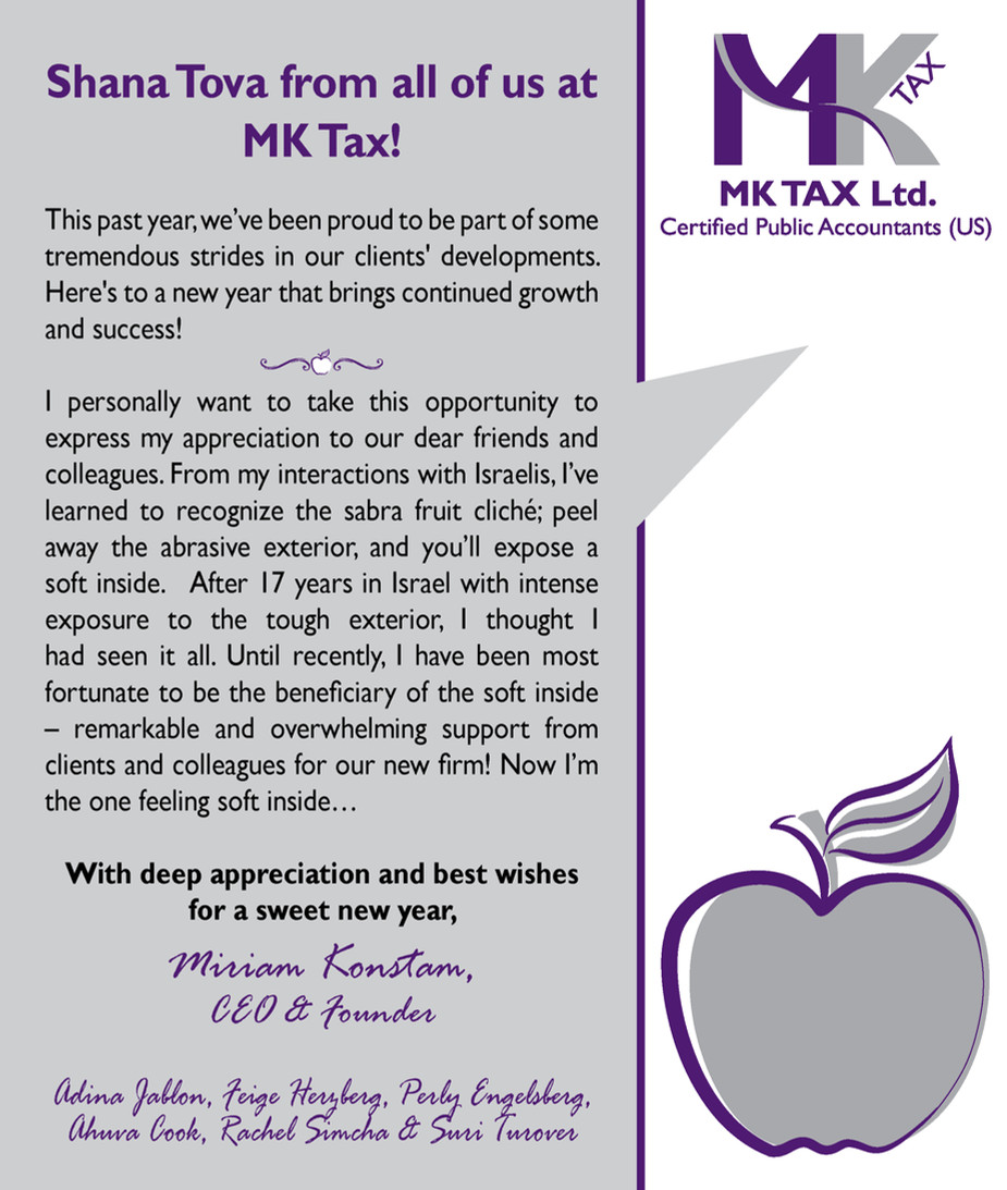 Introducing MK Tax