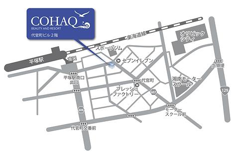 平塚の美容室・美容院COHAQコハクのちずです地図です。行きかたを調べるならこちらをご覧ください。