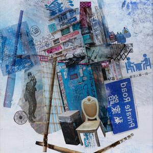 Icons@Hong Kong, 13  private road