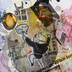 Icons@Hong Kong, 4  painter