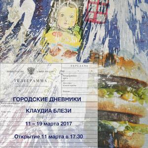 Poster-Exhibition Claudia Blaesi