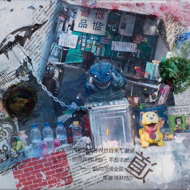 Icons@Hong Kong, 4  cuties