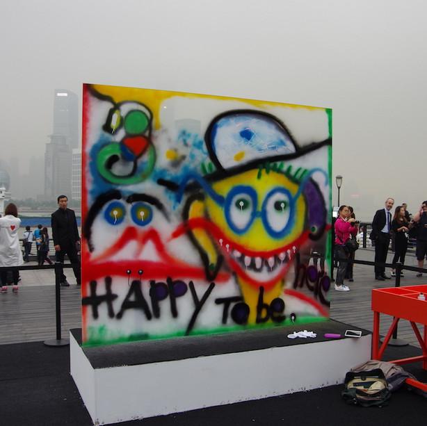 Street Art Festival on the Bund in front of SAPH, Claudia Blaesi Artist