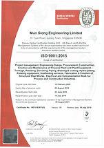 ISO-9001-2015-MUN-SIONG.jpg