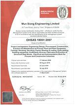 OHSAS-18001-2007-MUN-SIONG.jpg