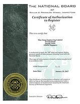 NB-Certificate-1484x1920.jpg