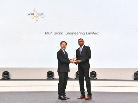 Workplace Safety & Health Performance (Silver) Award