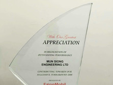 Recognition of Outstanding Performance
