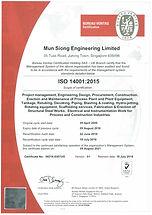 ISO-14001-2015-MUN-SIONG.jpg