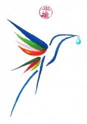 """Soyons tous des """"petits colibris"""" : prenons notre part ! - PI n°12"""